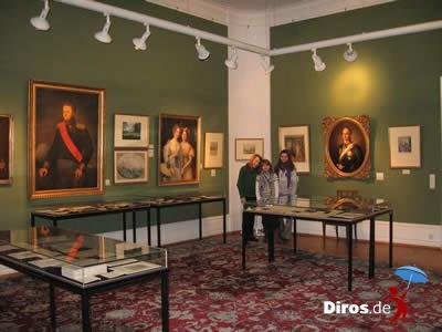 Организованное посещение музеев