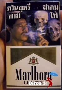 Курить: себе вредить